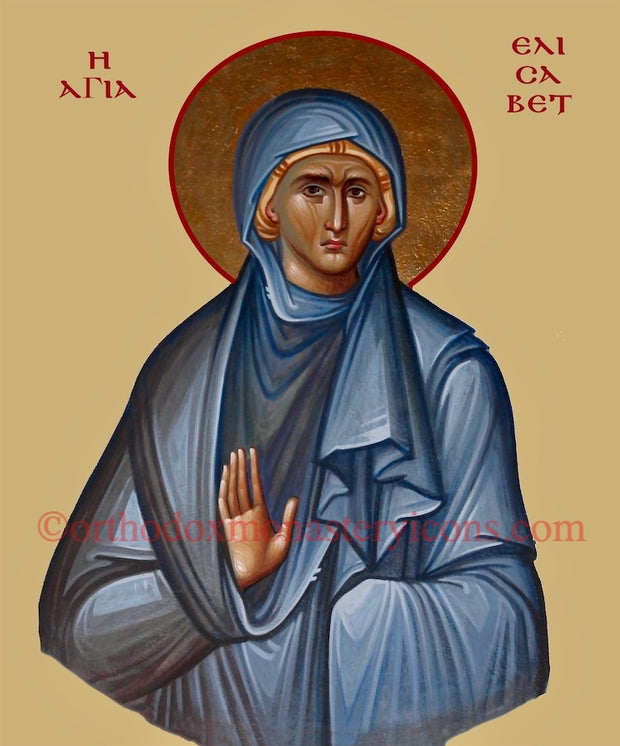 St. Elizabeth, the Mother of Saint John the Baptist  icon