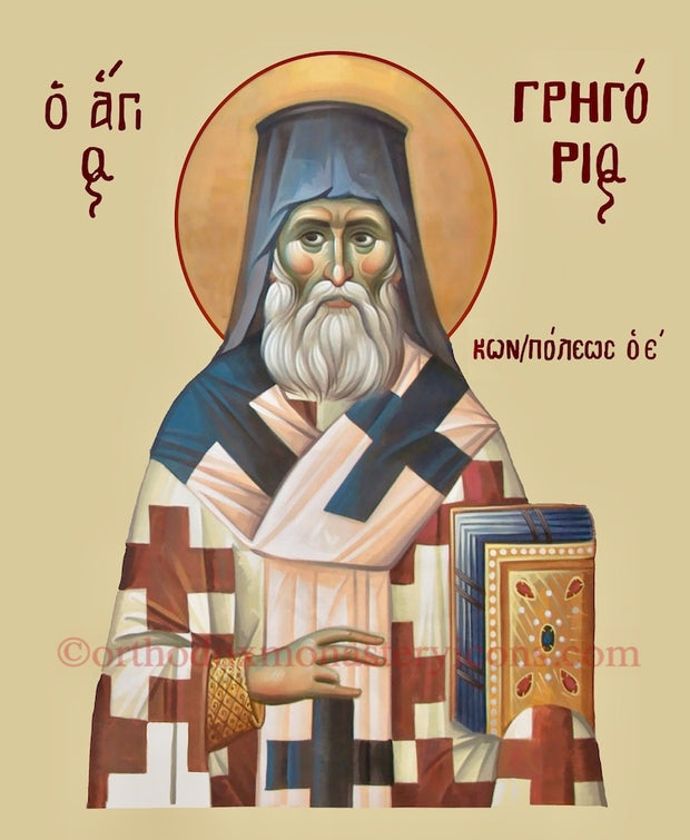 St. Gregory V' Patriarch of Constantinople icon