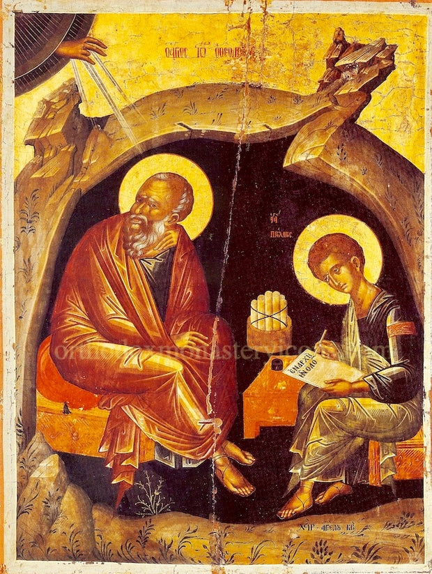 St. John the Apostle, Evangelist and Theologian icon (7)