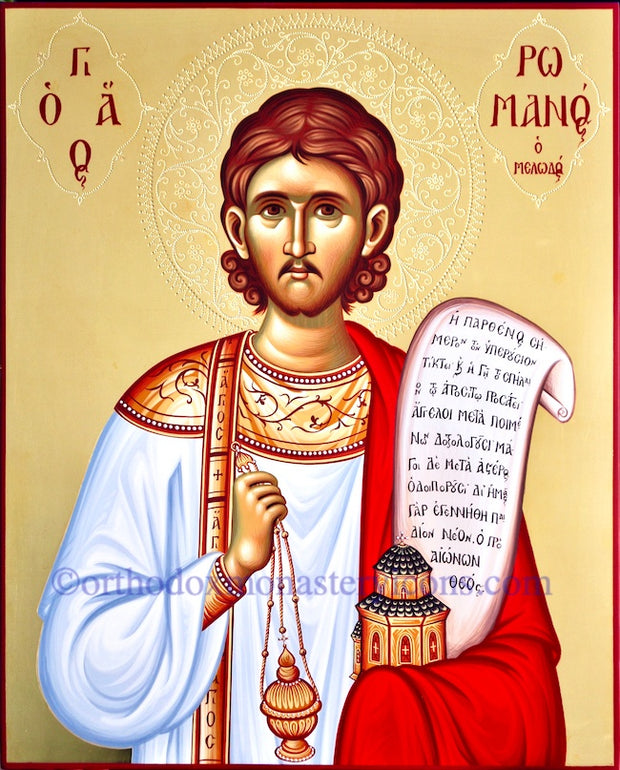 St. Romanos the Melodist icon (2)