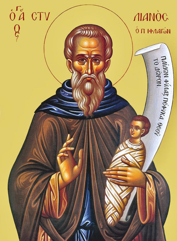St. Stylianos of Paphlagonia icon (2)