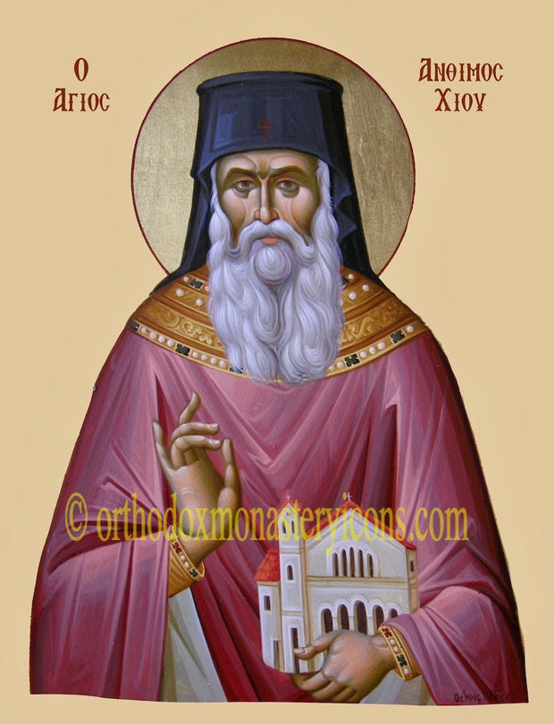 St. Anthimus of Chios icon