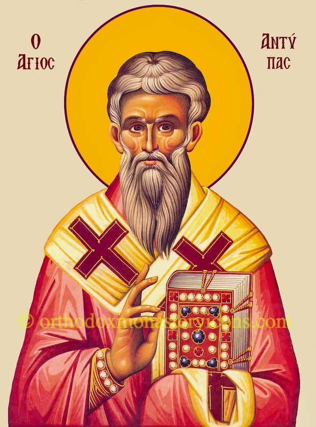 St. Antipas of Pergamum icon (2)