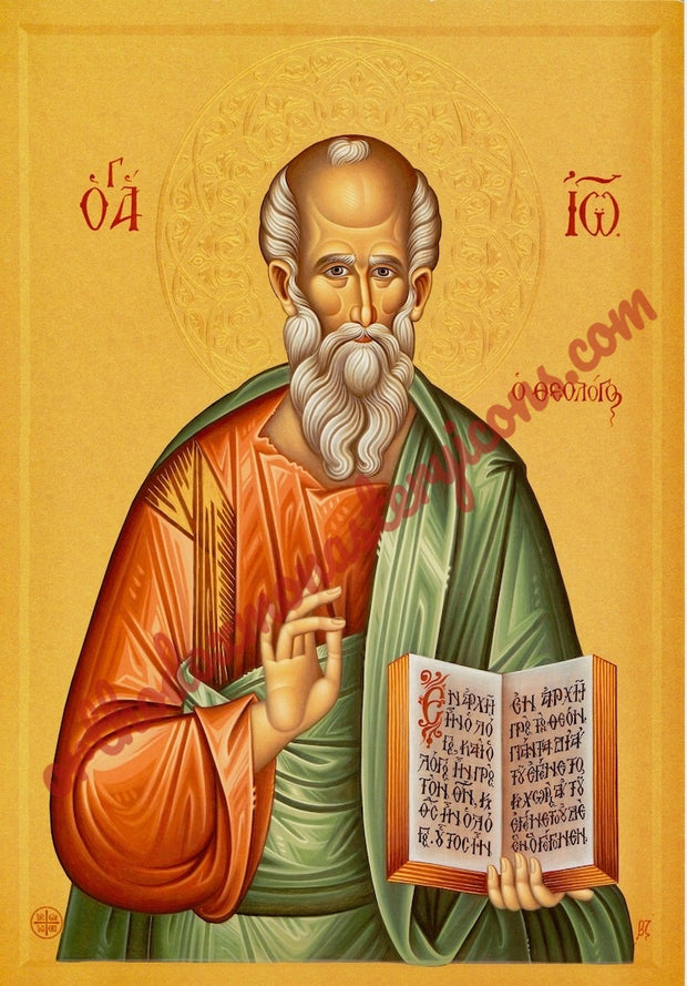 St. John the Apostle, Evangelist and Theologian icon (4)