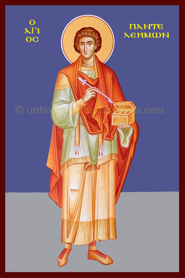 St. Panteleimon icon (1)