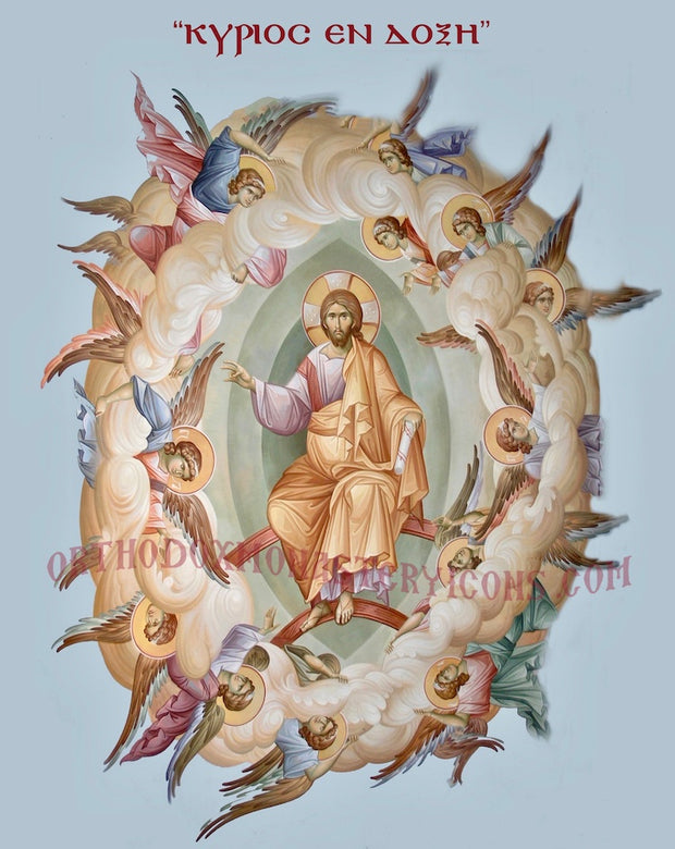 """Our God in Glory"" icon"