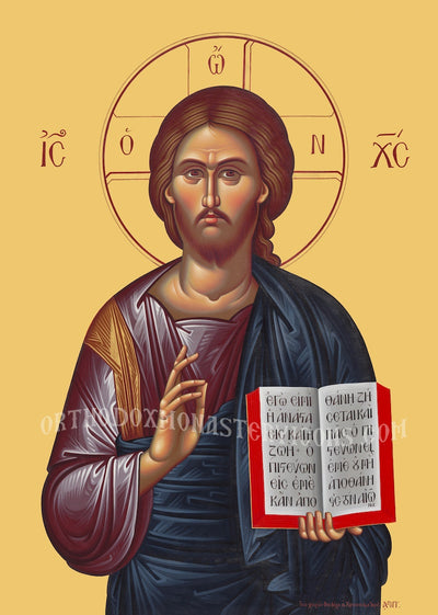 "Jesus Christ ""Pantocrator"" icon (3)"