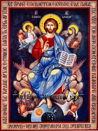 "Jesus Christ ""Pantocrator"" icon ( 4 )"