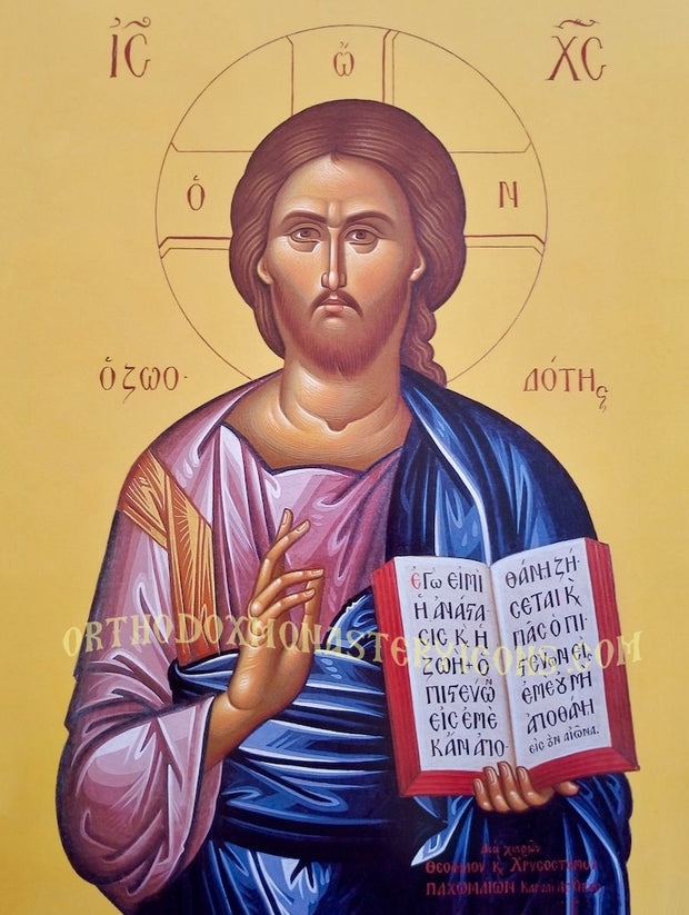 "Jesus Christ ""The Life-Giver"" icon"