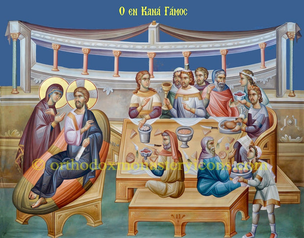 Wedding of Cana Icon (1)