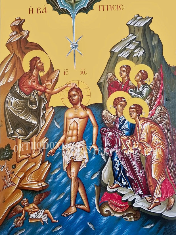 Baptism of our Lord Jesus Christ, Theophany Icon (1)