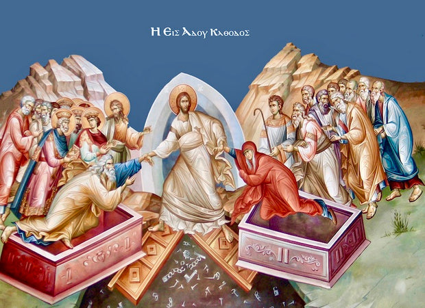 Resurrection icon (9)