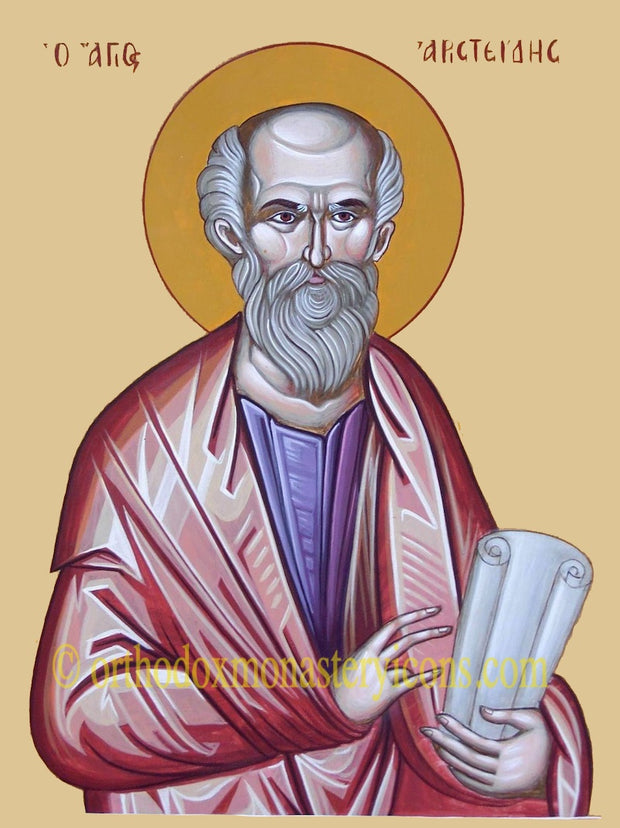 St. Aristides the Philosopher icon