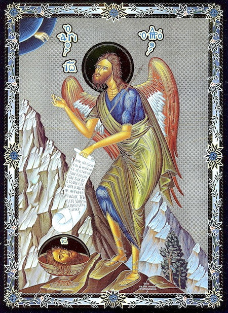 John the Baptist Icon (SP)