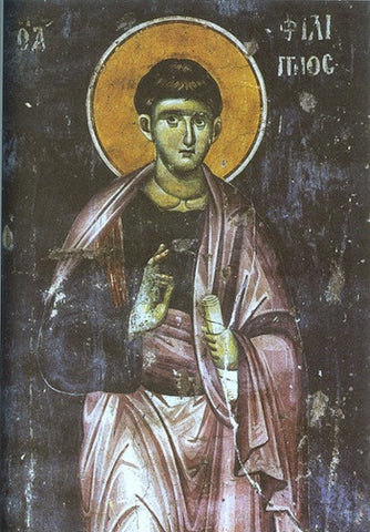 St. Philip the Apostle Icon