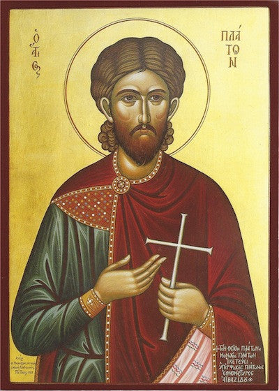 St. Platon Martyr of Ancyra icon.