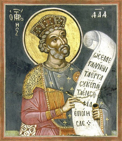 David the Prophet icon