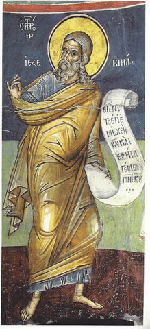Ezekiel the Prophet icon (2)