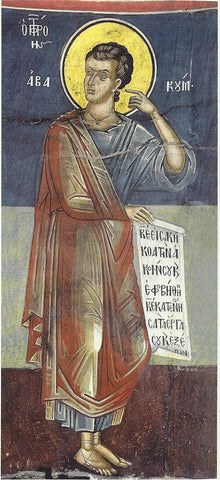 Habakkuk the Prophet icon