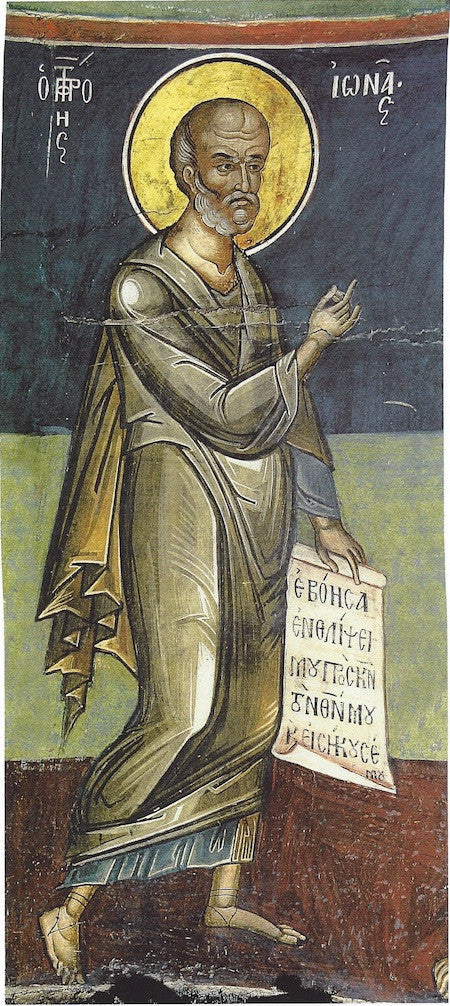 Jonah the Prophet icon