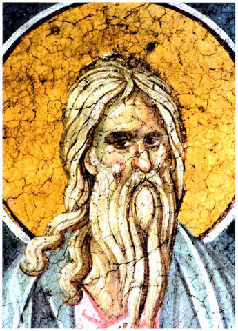 Micah the Prophet icon