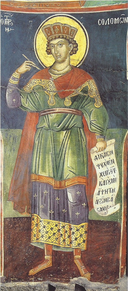 Solomon the Prophet icon (1)