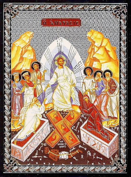 Resurrection of Jesus Christ our Lord Icon  (SP)