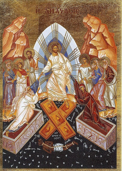 Resurrection icon (SSC)