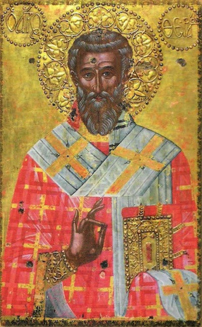 St. Therapon Bishop of Cyprus icon (1)