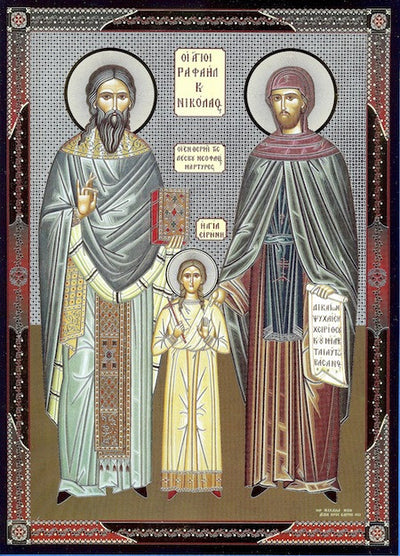 Raphael, Nicholas and Irene Icon (SP)