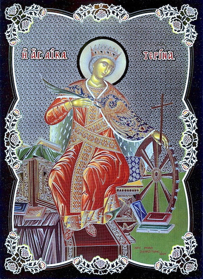 St. Catherine icon  (SP)
