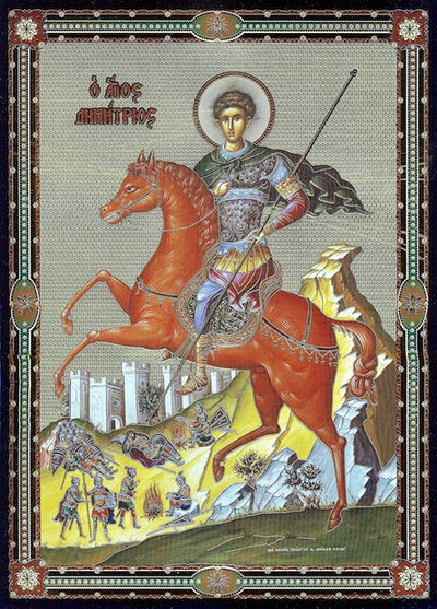 St. Demetrios Icon (SP)