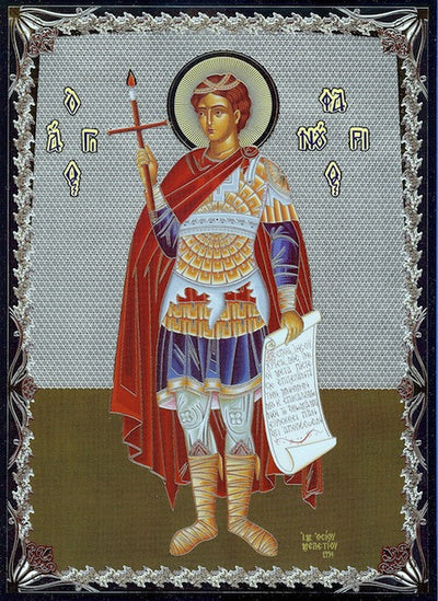St. Phanourius Icon (SP)