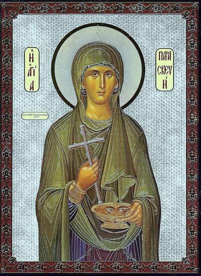 Paraskevi Icon (SP)