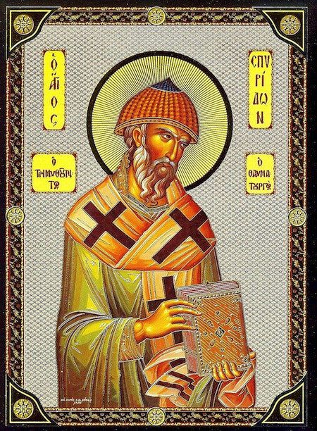 St. Spyridon Icon (SP)