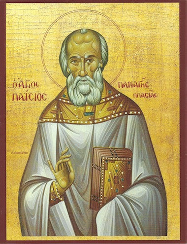 St. Panages Basias of Kephallonia icon
