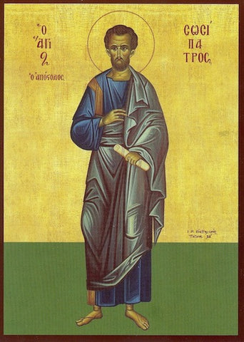 St. Sosipater the Apostle icon