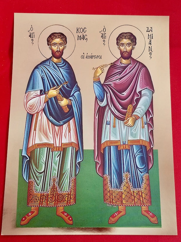 Ss. Cosmas and Damian icon (GF)
