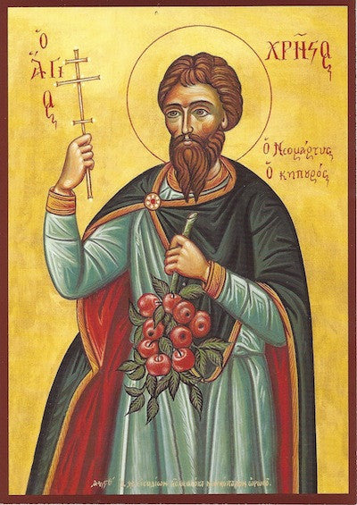 St. Christos the Gardener icon