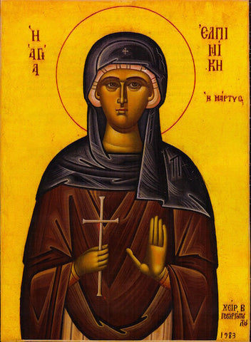 St. Elpinike the Virgin Martyr icon