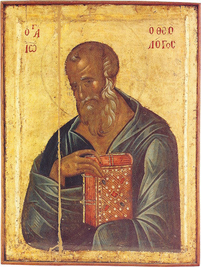 St. John the Apostle, Evangelist and Theologian icon (6)