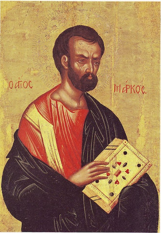St. Mark the Apostle and Evangelist icon (4)
