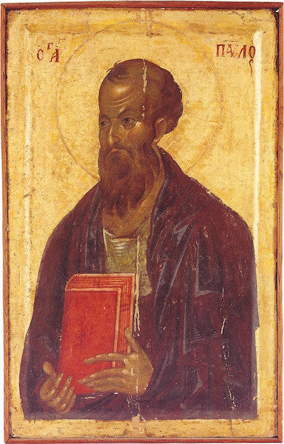 St. Paul the Apostle icon (5)