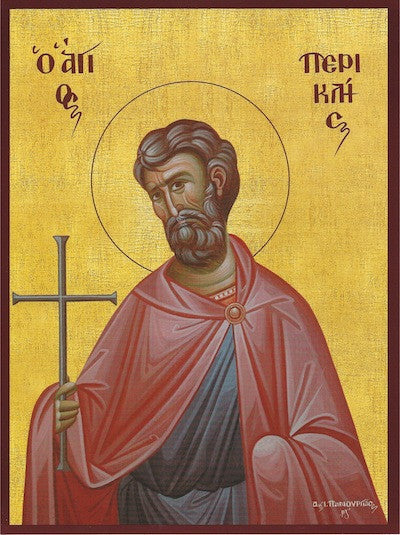 St. Perikles the Martyr icon