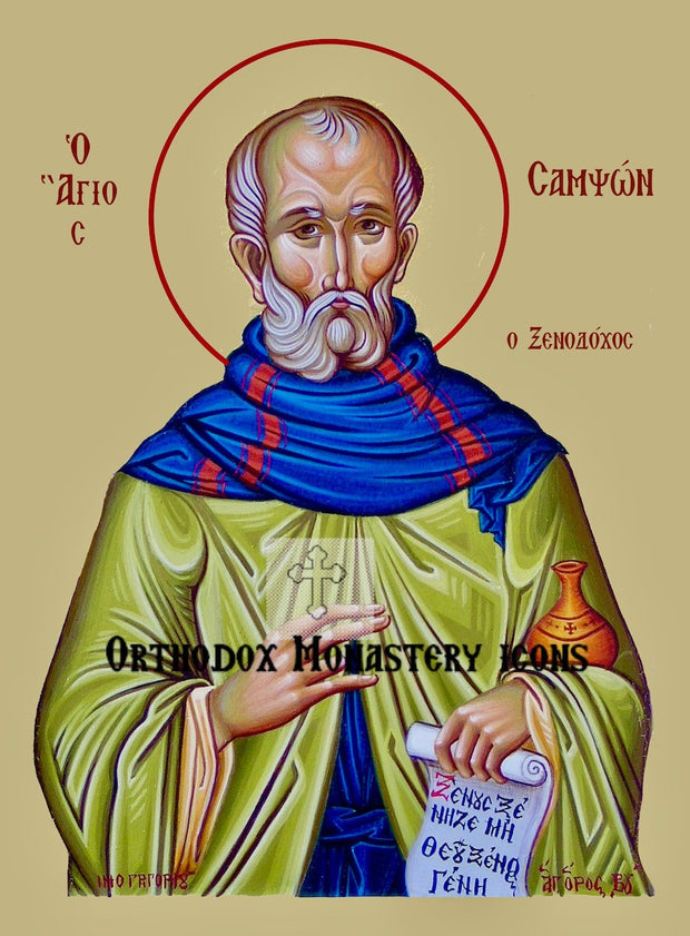 St. Sampson the Hospitable icon