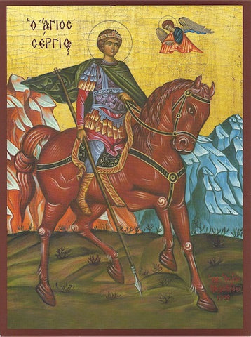 St. Sergius the Martyr icon