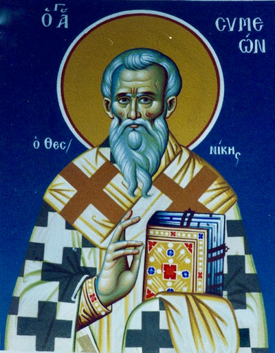 St. Simeon of Thessaloniki icon