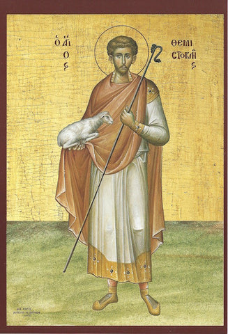 St. Themistocles icon