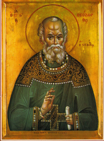 St. Theodore of Stoudion icon.