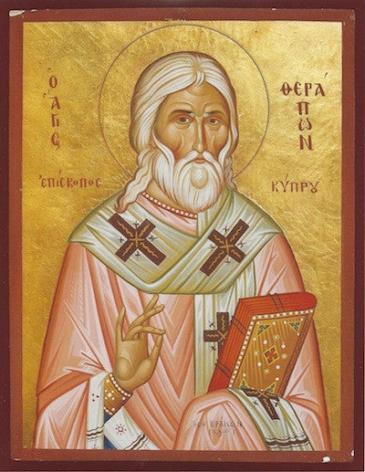 St. Therapon, Bishop of Cyprus icon (2)